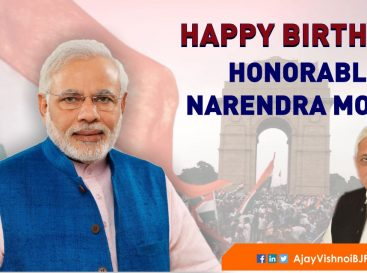 Happy Birthday Shri Narendra Damordas Modi